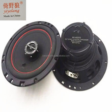 car audio speaker system 2way 6in car speaker yh6000 Car Stereo Tweeter
