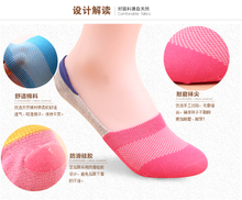 outiai invisible woman sock cotton sock girls sock