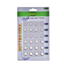 0% HG 1.5v ag13 lr44 button cell alkaline batteries