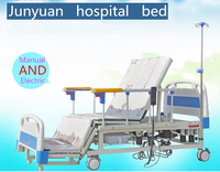 Manual electric amphibious turn over hospital bed nursing bed