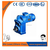 Parellel shaft adjustable speed gearbox
