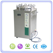 High quality vertical high pressure steam sterilizer reactor autoclave for laboratory
