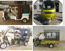 1100W electric passenger tricycles