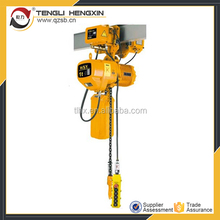 Cheap price 380v electric 0.25t moving chain hoist 250kg