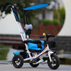 Beatiful colors tricycle with children / trike children tricycle with trailer / fashion bbay stroller pram tricycle