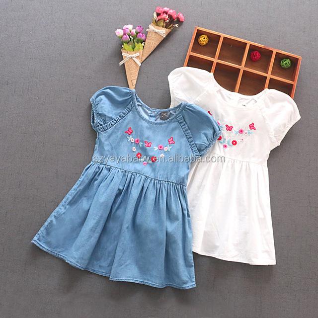 Baby Girl Embroidery Designs Yuanwenjun Com