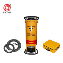 High accuracy electromagnetic radiation detector XXG3505