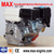 270cc Gasoline Engine 4-Stroke Air-cooled 9 hp chinese supplier