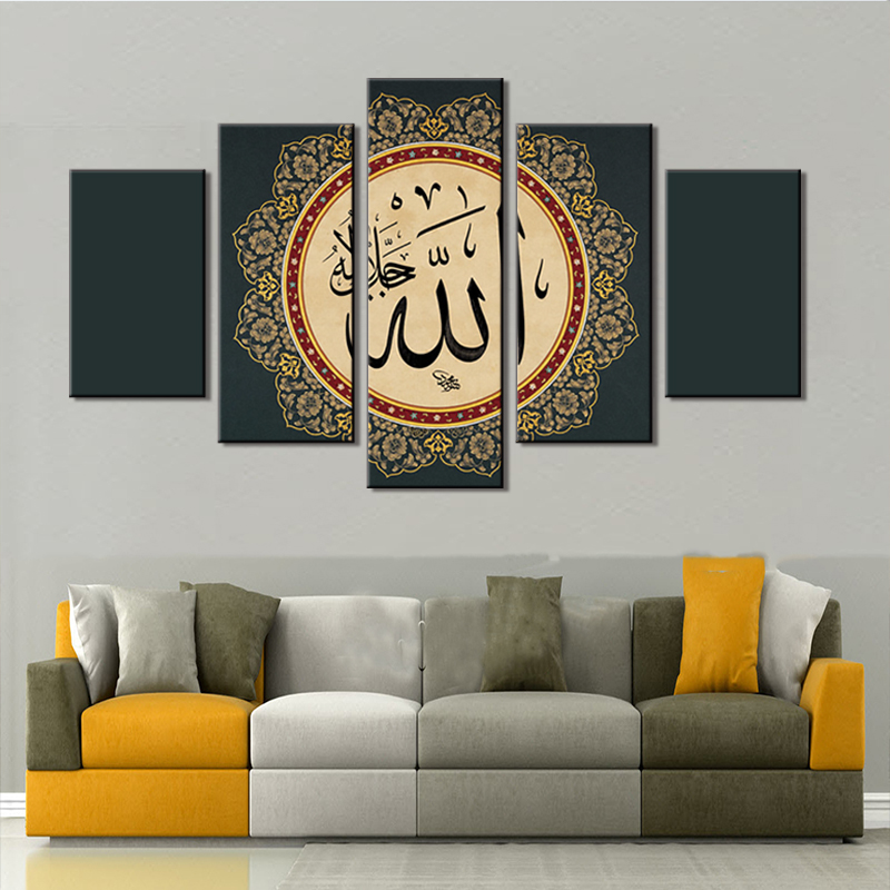 modern islamic Calligraphy art canvas painting 5 panel cheap spray painting home decor canvas oil painting