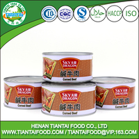 ground beef brands of halal canned corned beef production