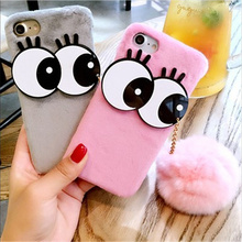 Sexy eyes candy colors fluffy plastic mobile phone case for iphone 6 6s plus with fashional furry ball