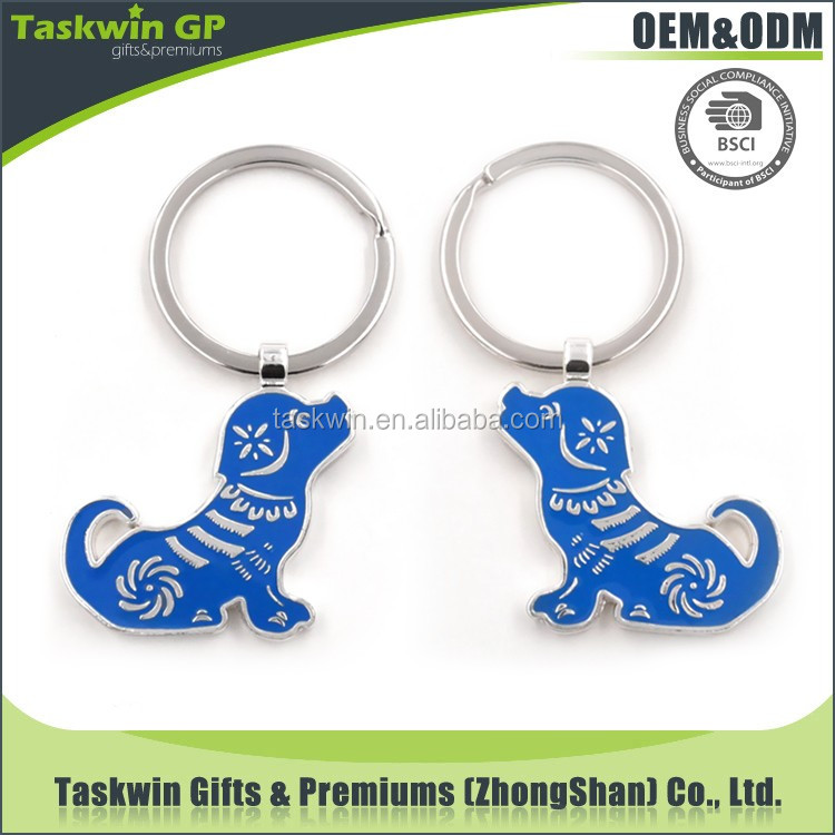 Custom High quality Iron stamped promotional Animal shape keychain wholesale with soft enamel colors