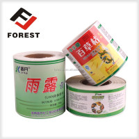 OEM Printing Custom Waterproof Logo Sticker Label,Waterproof Adhesive Labels,Cosmetic Label Maker