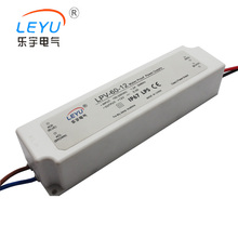 Good quality / constant voltage single output IP67 60W 12V 5A waterproof power supply lpv-60-12 led driver
