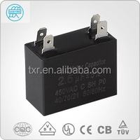 electric ceiling fan capacitor