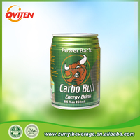 Trustworthy China Supplier Energy Drink Factory