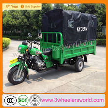 Alibaba Website Supplier sky bule MTR Cargo Tricycle/fFctory Direct Sales Three Wheel Motorcycle/150cc/200cc CargoTricycle