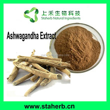 China factory manufacturer ashwagandha extract 4:1-20:1 Withanolides Ashwagandha Extract ashwagandha leaves powder