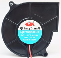 centrifugal blower fan dc 12v dc brushless dc blower air centrifugal fan