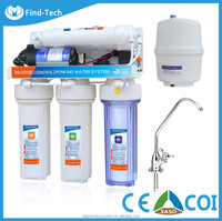 2016 new products alkaline water filter reserve osmosis water filter china supplier