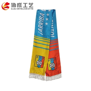 Sports Events Good Quality Printed Custom Football Scarf