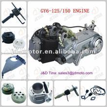 New design hot selling GY6 125cc engine for south America