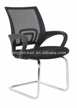 Used office chair/ 360 degree swivel and height adjustable