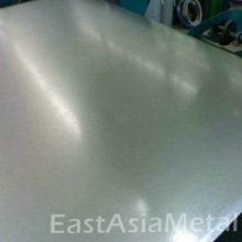 20mm Thickness 1100 Aluminum Checkered Plate Sheet 6082 t6
