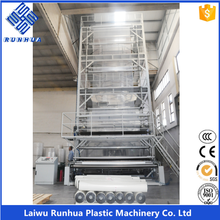 Plastic covering film ldpe agricultural film blowing machine