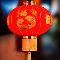 Outdoor silk chinese red lanterns for new year decoration