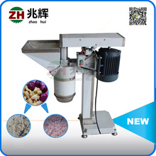 Zhaohui automatically Fresh vegetable mashed Machine/potato pasted machine/Potato paste processing machine