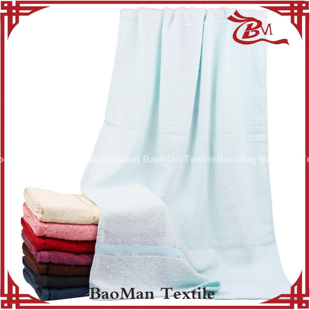 Baoman Wholesale 100% Cotton Plain Dyed Dobby Bath Towel