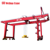 Weihua Rail Mounted 40t Gantry Crane