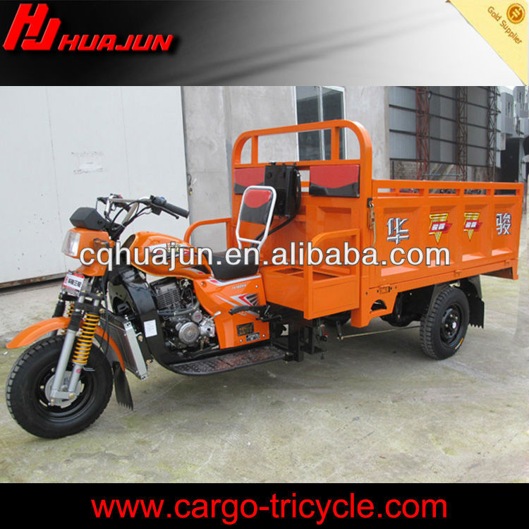 Cargo three wheel motorcycle for passenger