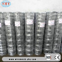 900mm height high joint hog wire fence