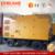 Super Silent Diesel Generator 80kw with Tralier