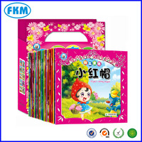 Shenzhen cheap perfect binding A3 A4 A5 A6 A7 paperback book printing factory