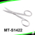 Stainless Steel Curved Eyebrow Scissors