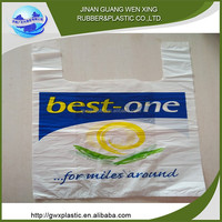 Reinforced heavy duty bags plastic t-shirt packaging bags