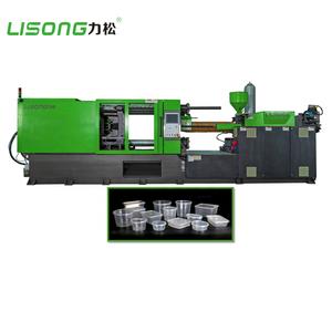 LS390G6 high speed servo plastic injection moulding machine