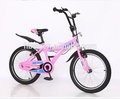 bmx bike for kids