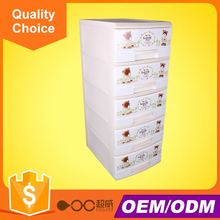 2017 hot plastic drawer Four layer lock drawer cabinet cupboard