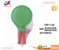 Hot popular children plastci tennis with ball suitable 5+ children sport mini tennis racket set