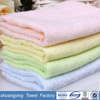 /product-gs/china-factory-wholesale-35-35cm-bamboo-soft-children-hand-towels-60217132031.html