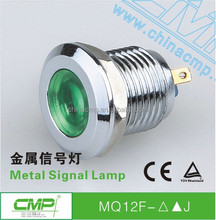 CMP 12mm metal waterproof bicolor indicator led light