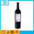 Israel Import Cabernet Sauvignon dry red wine sweet red dessert wine