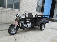 Three Wheel Tricycle Motorcycle Use for Cargo 150cc 200cc 250cc Engine