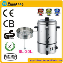 Steamed coffee machines electric water urn for tea electric water kettle commercial 6-20L