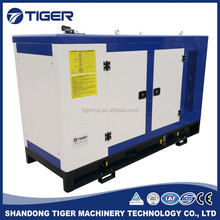 High quality 15kva 250kva 500kva self-contained power generator