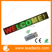 RGY COLOR SCROLLING LETTERS WATERPROOF LED SCREEN MODULE P10 WITH KEYBOARD